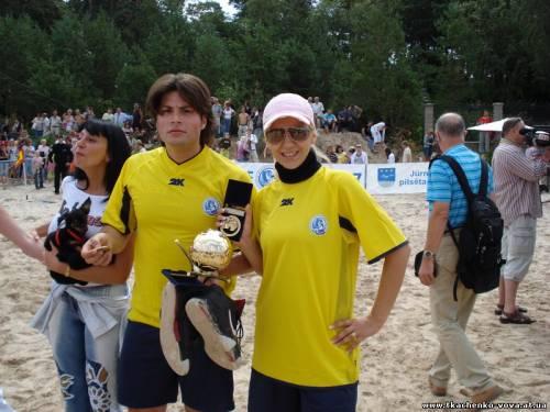 http://tkachenko-foto.at.ua/_ph/21/2/292105140.jpg